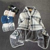 多用途披肩蓋毯女秋冬季加厚保暖發熱外搭懶人毯子午睡斗篷沙發毯快速出貨