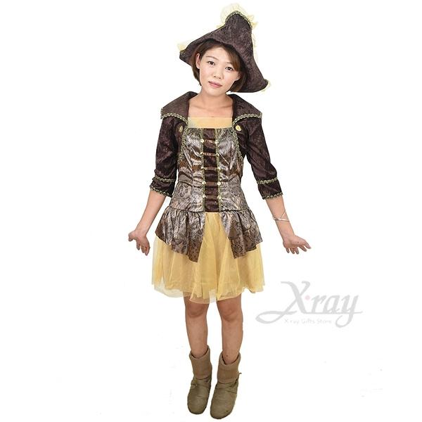 節慶王【W380138】帥氣女海盜,萬聖節服裝/化妝舞會/派對道具/尾牙變裝/cosplay