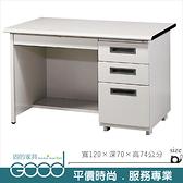《固的家具GOOD》197-12-AO 落地型檯面桌