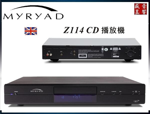 盛昱音響~英國 MYRYAD Z114 CD播放機【同軸輸出+RCA輸出】海崴公司貨