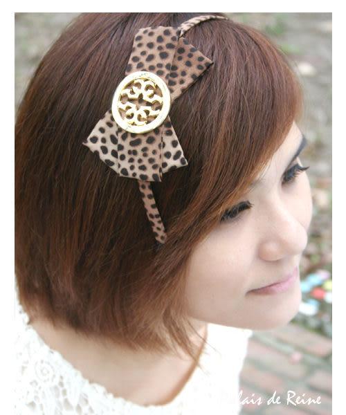 ♡ 韓國髮飾。華麗優雅金屬圓牌動物紋 髮箍(2色)