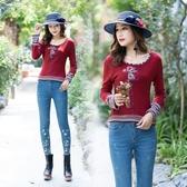 秋冬新款民族風復古刺繡針織衫女士上衣中國風繡花打底衫T恤 週年慶降價