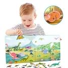 益智玩具 書本式磁鐵黏貼版 場景動物工具認知學習書-JoyBaby