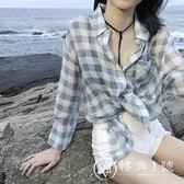 復古格子長袖襯衫女夏裝新款韓版寬松顯瘦百搭Polo領防曬衫雪紡衫