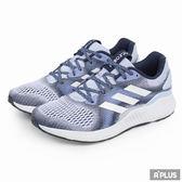 Adidas 女 AEROBOUNCE ST W 愛迪達 慢跑鞋- CG4584