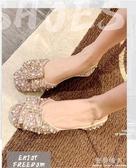 珍珠水鑽單鞋女鞋夏新款春淺口百搭低跟孕婦懶人平底豆豆鞋  【快速出貨】情人