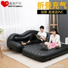 充氣沙發床雙人家用戶外折疊氣墊床懶人沙發充氣床加厚充氣貴妃椅 樂活生活館