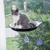 貓吊床 吸盤式貓咪掛窩秋千窗臺冬天曬太陽臺玻璃窗戶睡覺貓窩寵物TW【快速出貨八折下殺】