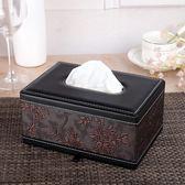 復古金花紋紙巾盒抽紙盒 創意皮質紙巾收納盒 客廳家用車用紙巾抽 艾尚旗艦店