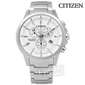 CITIZEN 星辰表 / AT2340-81A / 時尚矚目焦點日期計時光動能鈦金屬手錶 白色 43mm