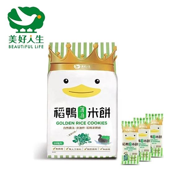 【愛吾兒】美好人生 Dr. Rice 稻鴨米餅(菠菜)-25入 /6個月以上適用/ 台灣製造