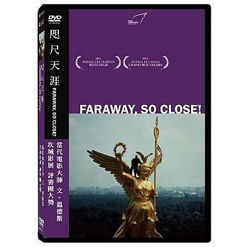 咫尺天涯 DVD Faraway, So Close 免運 (購潮8)