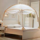 新款升級蒙古包蚊帳三開門拉鏈有底無底1.2米1.5m1.8m床雙人家用