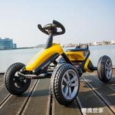 兒童卡丁車四輪腳踏自行車男女寶寶1-3歲運動益智健身玩具童車MBS『潮流世家』