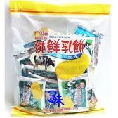 (台灣) 福義軒 純鮮乳餅 1包 360公克【4710879002659】