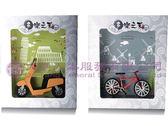 【大堂人本】交通便捷系列-精品腳踏車/機車 (紙紮) (另有客製化紙紮)