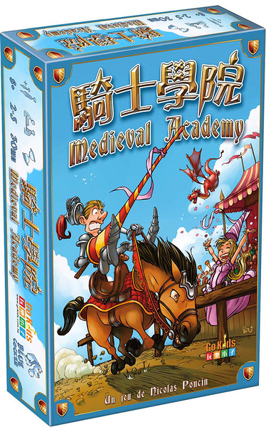 『高雄龐奇桌遊』 騎士學院 Medieval Academy 繁體中文版 ★正版桌上遊戲專賣店★