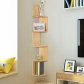 北歐實木墻上置物架壁掛現代簡約多層創意墻架客廳廚房轉角擱板架【店慶活動明天結束】