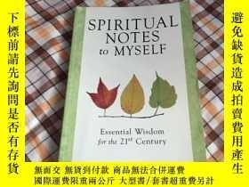 二手書博民逛書店英文原版:Spiritual罕見notes to myself