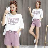 VK精品服飾 韓國學院風運動顯瘦字母T恤洋氣短褲休閒套裝短袖褲裝