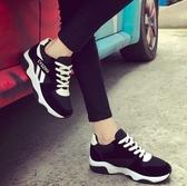登山鞋 簡潔優雅夏季流行經典黑白二色透氣運動鞋輕便防滑底登山跑步女鞋 鉅惠85折
