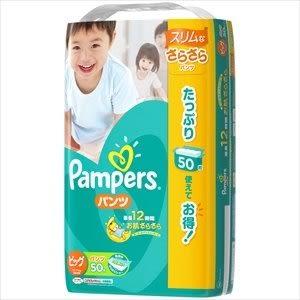 日本 PG Pampers 幫寶適 超薄乾爽 拉拉褲 日本境內 增量版 巧虎 尿布 12~22kg 50片*3包 (XL) 【4389】