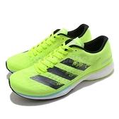 adidas 競速鞋 Adizero Adios 5 M 路跑 馬拉松 螢光黃 黑 男鞋 愛迪達【ACS】 FY2019