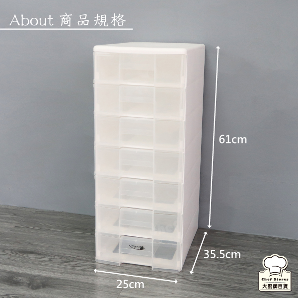 樹德玲瓏盒A4資料櫃7層抽屜櫃文件櫃收納櫃PC-1107W-大廚師百貨
