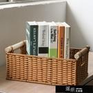 花籃 收納筐仿藤編 日式簡約木把手客廳整理筐 零食筐雜物收納籃 道禾