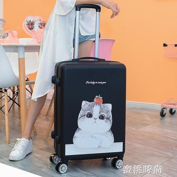 行李箱ins網紅拉桿箱女小型20寸輕便韓版學生個性可愛卡通旅行箱『蜜桃時尚』