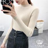 毛衣 半高領套頭短款女韓版修身長袖針織衫
