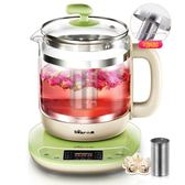 養生壺家用全自動加厚玻璃1.5L多功能煮茶器電煮茶壺igo220v爾碩數位3c