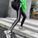 窄管褲 純棉打底褲子女外穿薄款黑色高腰彈力運動跑步條紋瑜伽緊身褲 魔法鞋櫃