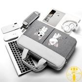 手提電腦包側背包大容量筆記本聯想戴爾15.6寸可愛【雲木雜貨】