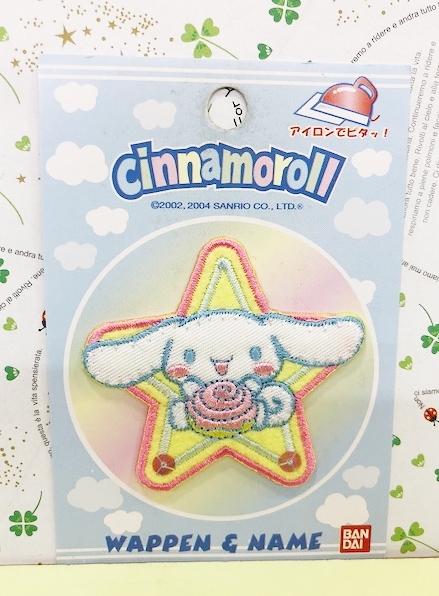 【震撼精品百貨】大耳狗_Cinnamoroll~Sanrio 大耳狗喜拿貼布-星星#64012