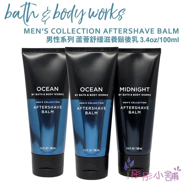 【彤彤小舖】Bath & Body Works Aftershave 型男香水 蘆薈舒緩滋養鬍後乳 100ml BBW