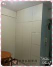 【歐雅 系統家具 】儲物櫃...