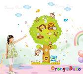 壁貼【橘果設計】猴子樹 DIY組合壁貼/牆貼/壁紙/客廳臥室浴室幼稚園室內設計裝潢