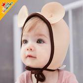 嬰兒帽子春秋2-6-12-24個月帽男女寶寶大耳朵護耳帽新生兒秋冬帽