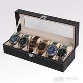 皮質首飾盒六位收納盒 手錶盒 pu手錶展示盒 手錶禮盒包裝盒  韓慕精品