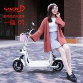 48V親子電動車迷你折疊電動自行車電瓶車小型踏板車母子車
