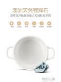 日式家用燃氣小砂鍋燉鍋明火耐高溫煲仔飯石鍋煲湯沙鍋小號耐干燒 夢幻小鎮
