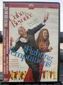 挖寶二手片-0B05-093-正版DVD-電影【億萬唱詩班】-碧昂絲 小古巴古汀(直購價)