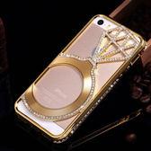 Qmishop 蘋果手機保護套 4.7寸  5.5寸 鑽戒滿天星金屬邊框手機殼保護殼iphone6&6S可用【QJ1598】