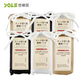 【YOLE悠樂居】衣櫥櫃天然竹炭包150g(6入) #1035003