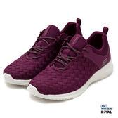 SKECHERS 新竹皇家 ULTRA FLEX 紫色 編織尼龍布 休閒運動鞋 女款 NO.I8897