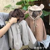 18秋新款韓國童裝 男女童純棉外套立體耳朵 休閒連帽厚實夾克 一米陽光