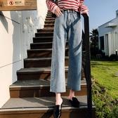 牛仔褲寬牛仔褲女春秋好康推薦正韓薄款八分高腰夏裝寬鬆九分直筒褲子