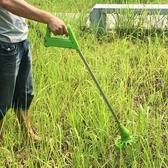 家樂美充電式電動割草機打草機神器家用除草機小型多 草坪機解憂雜貨店WJ