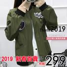 【702】2019春季新款韓版男友風棒球服棒球外套 短夾克(M-L)